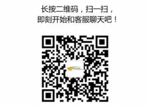 pdi reservation wechat.png